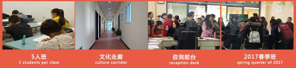 万博体育manbetex手机登录阶段性测试,文化走廊,明亮的教室,素质训练